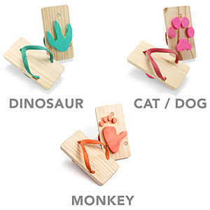 I think the dinosaur one is my favorite.  So cute!